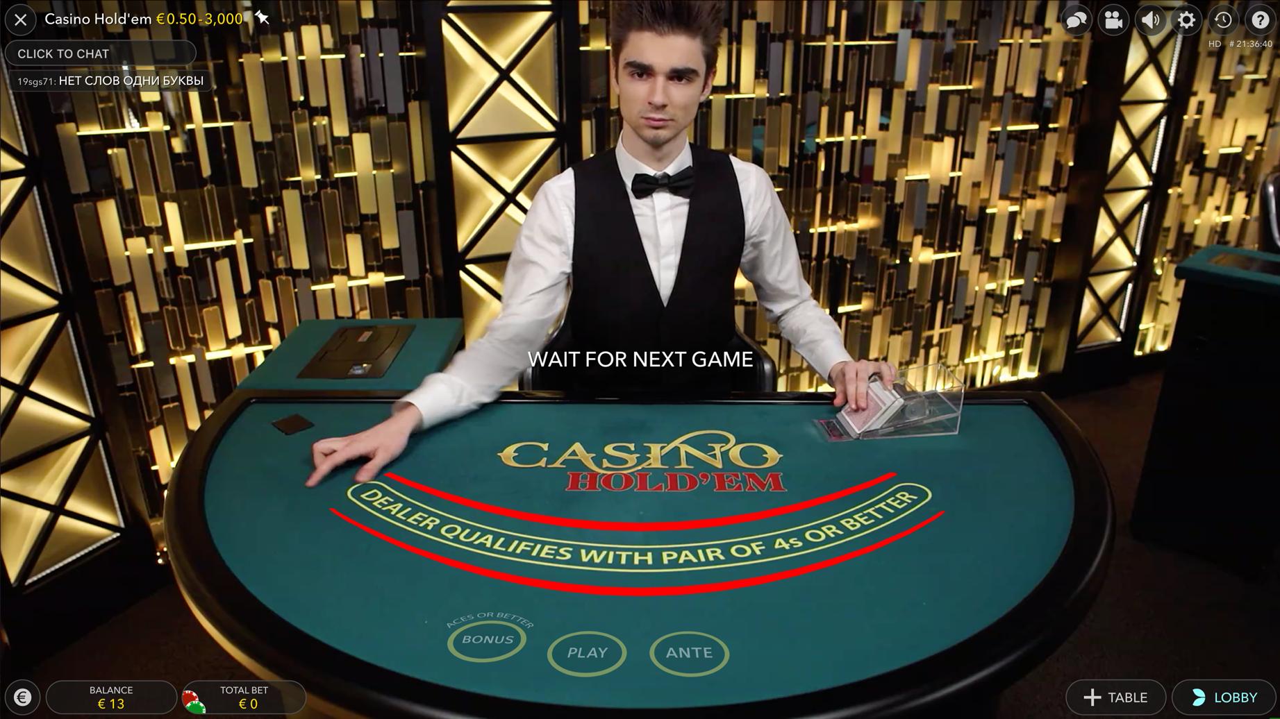 правила казино холдем