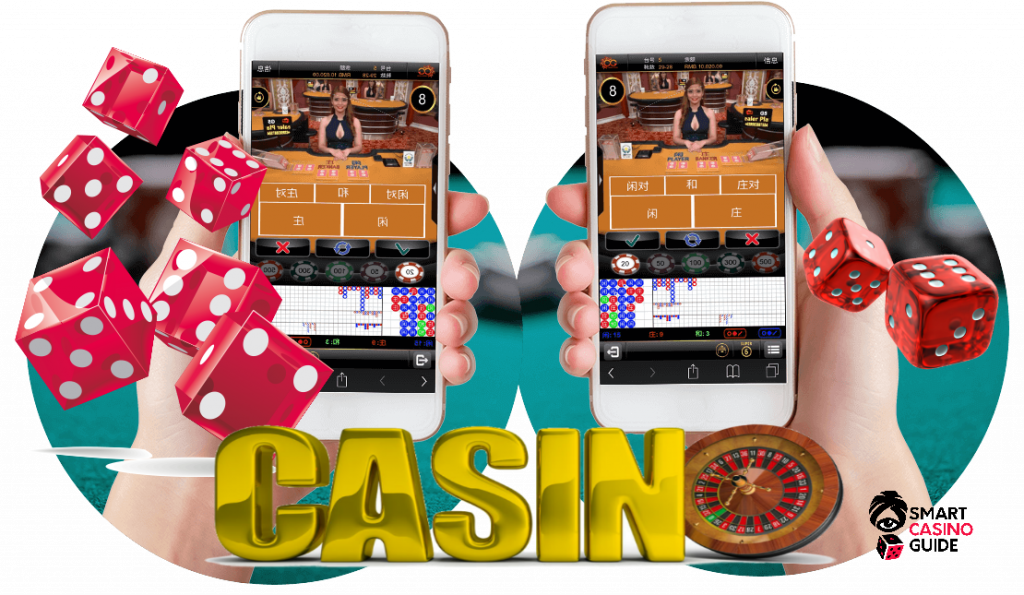 Hands, Dice, Mobile phone - Best Casino Mobile Games